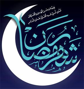 ramazan96